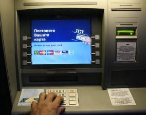Кражба на средства чрез банкомат