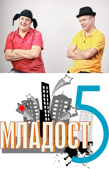 2mladost-5