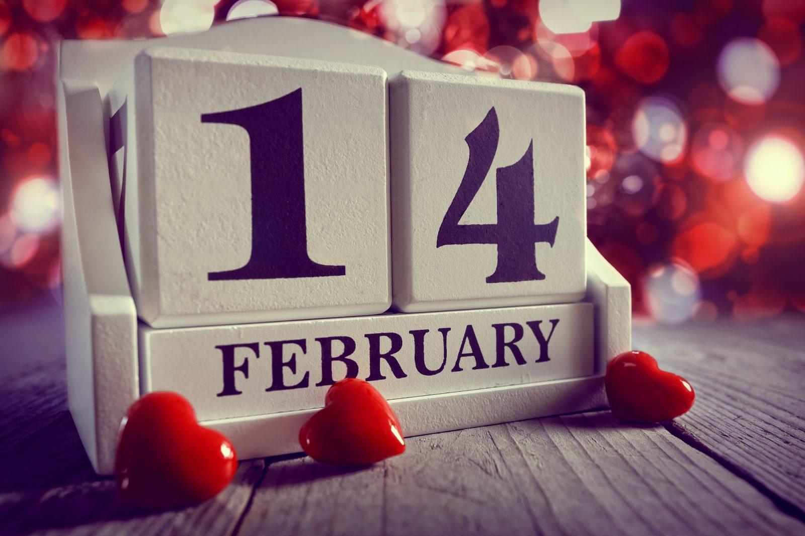 Празник ли е Свети Валентин?