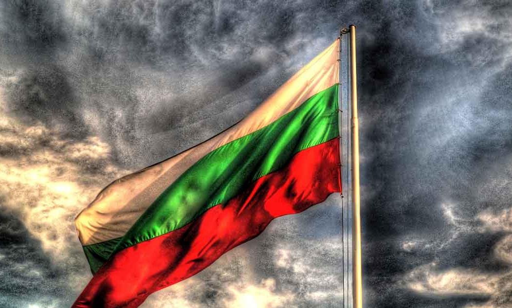 Трети март – денят на България